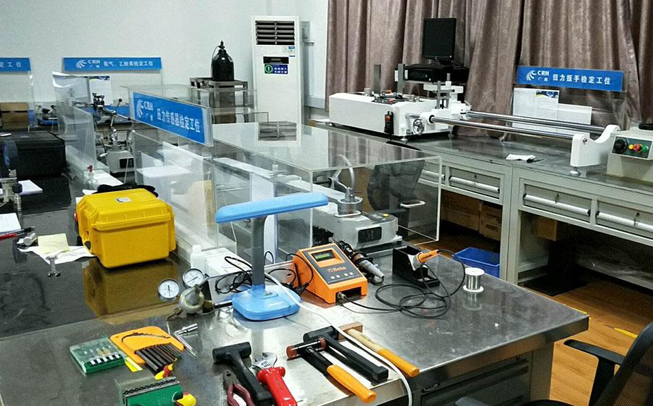 为广州动车段组建计量室案例