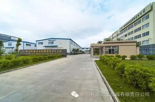 【喜讯】我公司董事长古小灵同志获得教授级高级工程师资格