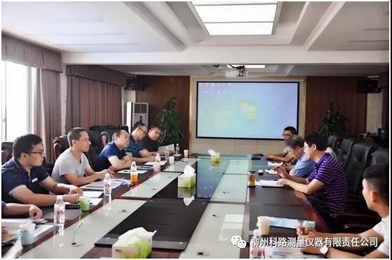 广西东盟技术转移中心到我公司进行工作调研