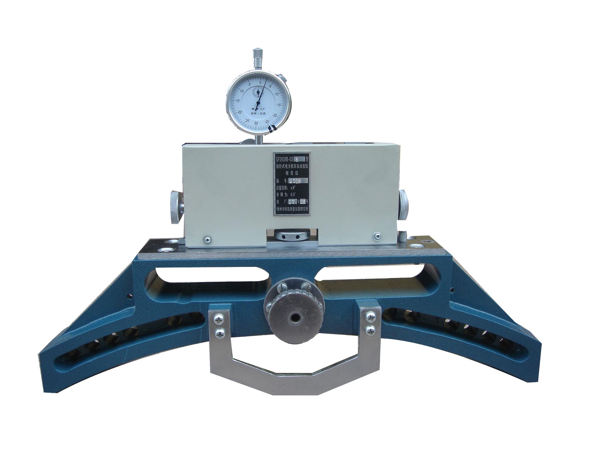 电力机车从动齿轮相位仪(指针式)