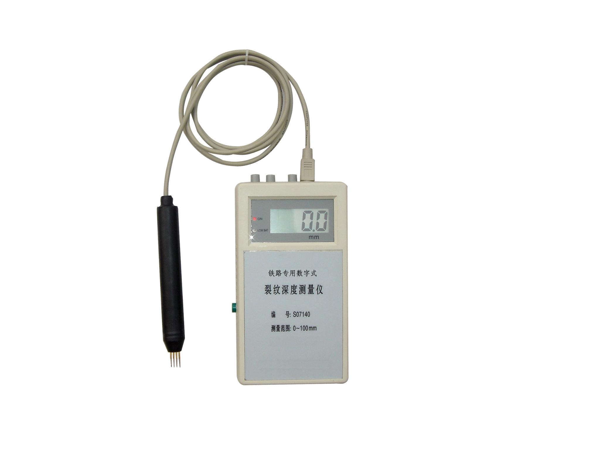 裂纹深度测量仪(透明)
