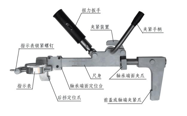 滚动轴承轴向游隙测量仪