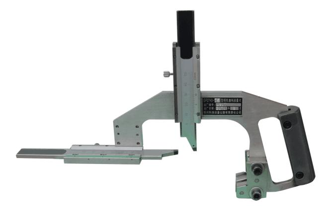 钢轨磨耗测量尺(刻线)
