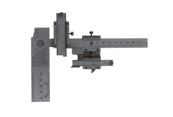 DCLJ型动车组车轮检查器(A5)
