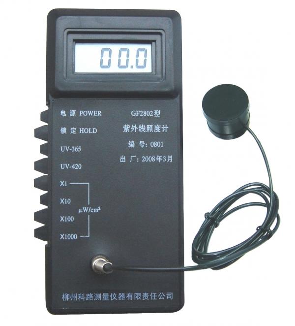 GF2802型紫外线照度计