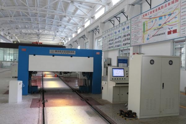 GF2024激光轮对自动检测机