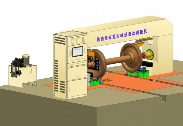 GF2135型万博app官方货车轮对轴颈自动测量机