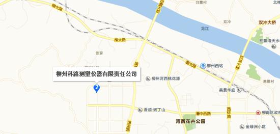 广西汽车万博网页版手机登录设备